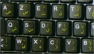 elec-clavier-orientica-usb12