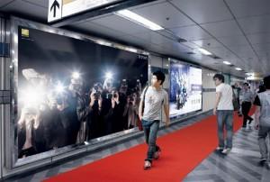 publicité Corée Nikon