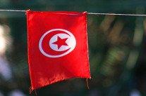 """""""Cet article a été censuré en Tunisie. Partagez-le"""" [maj]"""
