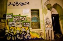 La révolution graphique égyptienne