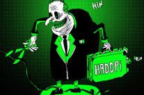 Hadopi, la mort lui va si bien